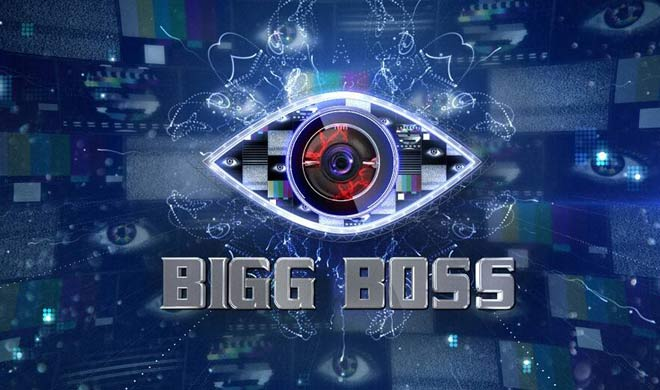 Rs 5 Crore for New Boss of reality show Bigg Boss