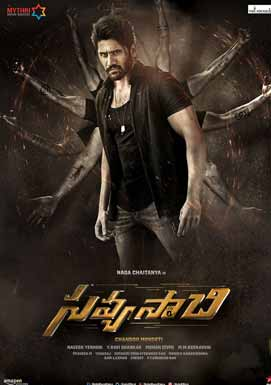 First look poster of Savyasachi: Naga Chaitanya looks powerful and fearless