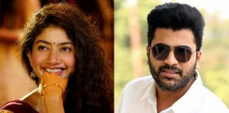 Sharwanand and Sai Pallavi's film get a poetic title