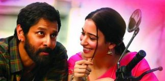 Sketch Closing Box Office Collections