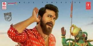 Special fan shows for Ram Charan's Rangasthalam