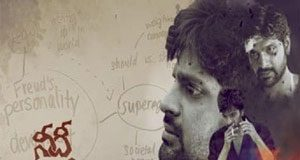 Sree Vishnu's 'Needi Naadi Oke Katha' gets a release date