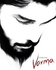 Varma's Heroine under wraps! Any Guesses