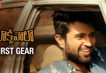 Vijay-Devarakonda-s-Taxiwala-First-Gear-Teaser-talk