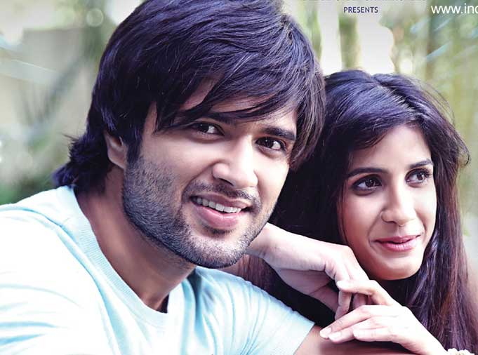 Vijay Devarakonda's Ye Mantram Vesave Latest USA Box Office Collections