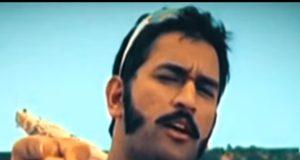 Viral Video: Thala MS Dhoni as Rajinikanth in Kaala teaser