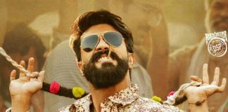 Yentha Sakkagunnave video song teaser from Rangasthalam leaves audience wanting more