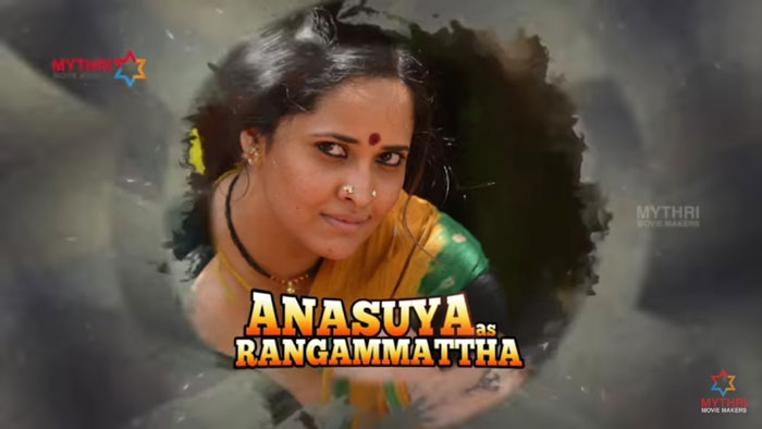 First Look : Anasuya Bharadwaj As Rangammattha in Rangasthalam