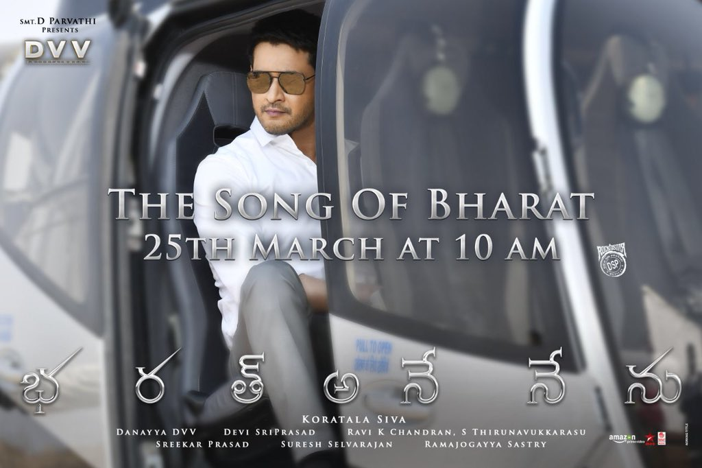 The first Song from Mahesh Babu's Bharat Ane Nenu to be out on…