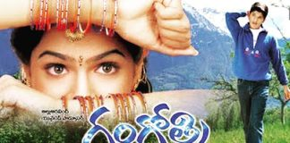 Allu Arjun celebrates 15 glorious years in Tollywood by sharing a picture of his first film, Gangotri