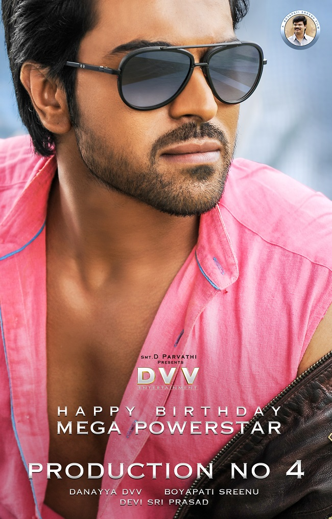 Ram Charan's Look in Boyapati Srinu's Film revealed!