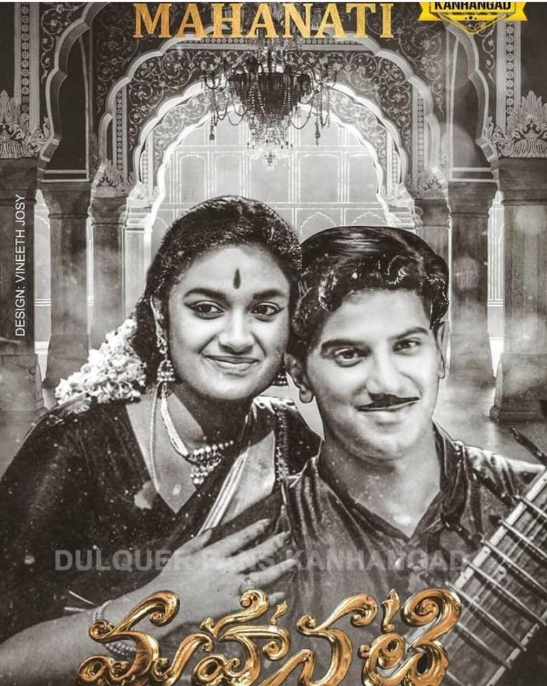 Keerthy Suresh's wonderful Transformation as Mahanati Savitri