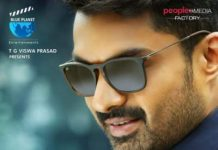 MLA (Manchi Lakshanalunna Abbai) movie review and rating by audience: Live updates