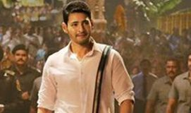 Guess! Who will be the Chief Guest of Mahesh Babu's Bharat Ane Nenu Pre release event?