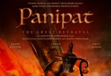 Panipat getting ready to break Baahubali Records?
