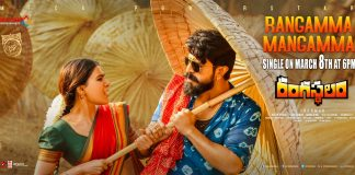 Third single 'Rangamma Mangamma' from Ram Charan's Rangasthalam to be released on ….
