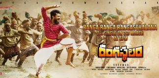 Second single Ranga Ranga Rangasthalana from Rangasthalam will be out on….Second single Ranga Ranga Rangasthalana from Rangasthalam will be out on….