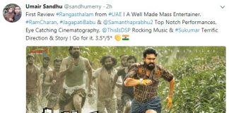 Ram Charan's Rangasthalam Review and Rating : 3.5/5