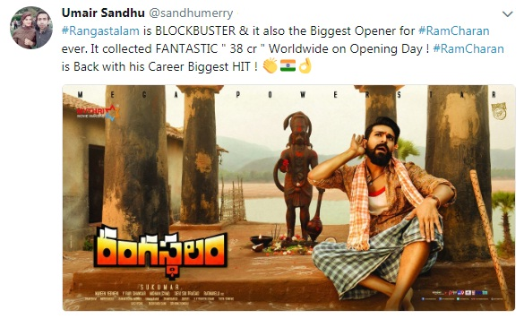 Rangasthalam earns Rs 38 Cr on First Day:  Biggest Opener for Ram Charan