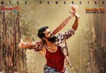 rangasthalam-movie-review