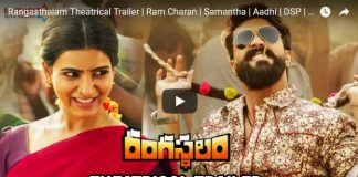 Rangasthalam Theatrical Trailer