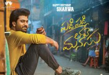 First Look: Sharwanand's Padi Padi Leche Manasu