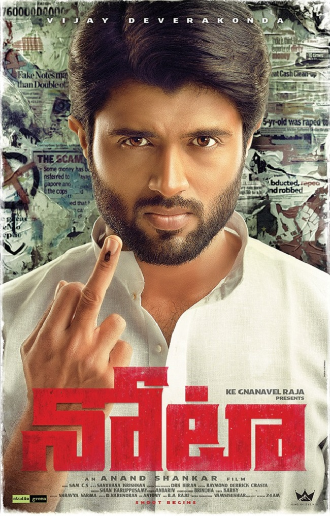 NOTA's First Look: Vijay Deverakonda shows Middle Finger