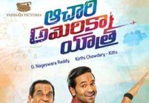 Achari America Yatra Review