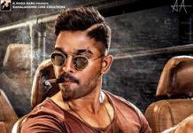 Allu Arjun gives shock to TV9: Naa Peru Surya Pre Release event Rights to NTV