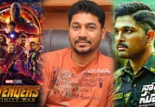 Allu Arjun's Naa Peru Surya is Greater than Avengers, says Lagadapati Sridhar