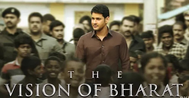 Promotions of Mahesh Babu's political drama 'Bharat Ane Nenu' begin