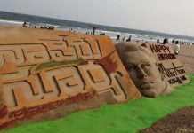 Award Winner's Sand Art for Stylish Star Allu Arjun