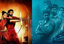 Baahubali 2 :The Conclusion and The Ghazi Attack in 65th National Film Awards 2018 List