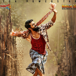 Bad news! Ram Charan's Rangasthalam to be taken off from theatres