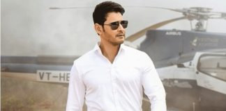 Bharat Ane Nenu 1st weekend World Wide Box Office Collections : Good