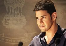 Bharat Ane Nenu 4 Days AP/TS Box Office Collections
