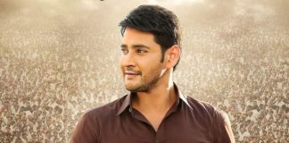Bharat Ane Nenu 5 Days AP/TS Box Office Collections