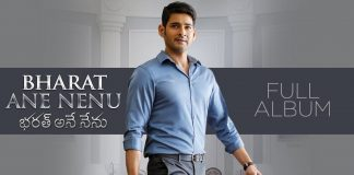 Bharat Ane Nenu Audio Review