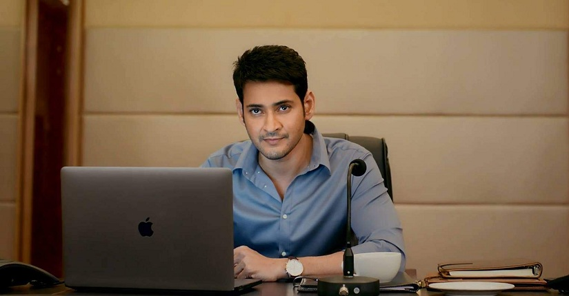 Bharat Ane Nenu Movie First Day box office Collection - Day 1
