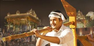 Bharat Ane Nenu crosses Rs 125 Cr Mark at Worldwide Box Office