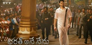 Breaking News! Bharat Ane Nenu has Potential to break all Non-Baahubali Records
