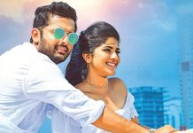 Chal Mohan Ranga 3 Days AP/TS Box Office Collections