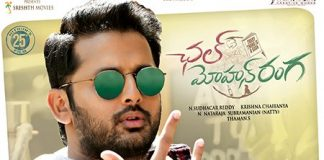 Nithiin's Chal Mohan Ranga 4 Days Worldwide Box Office Collections