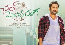 Chal Mohan Ranga Day 1 Box Office Collection: Nithiin's 2nd biggest opener