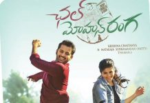 Chal Mohan Ranga Closing Worldwide Box Office Collections
