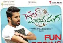 Chal Mohan Ranga audience review and rating: Live update