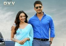 Good news for Mahesh Babu's fans! Bharat Ane Nenu will now release in Tamil Nadu