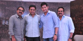 KTR watches Mahesh & Koratala's Bharat Ane Nenu and also join them for 'Vision for a Better Tomorrow'