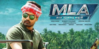 Kalyanram's MLA Worldwide Closing Box Office Collections : Flop