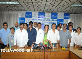 Maa Asociation Pressmeet for Sree Reddy Photos